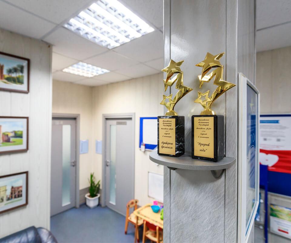 Фото офиса 2-2